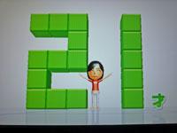 Wii Fit Plus 10月22日のバランス年齢 21歳
