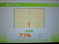 Wii Fit Plus 10月26日のバランス年齢 21歳 静止力テスト結果 77%