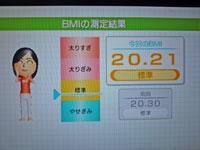 Wii Fit Plus 10月27日のBMI 20.21