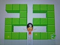 Wii Fit Plus 10月27日のバランス年齢 23歳