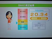 Wii Fit Plus 10月28日のBMI 20.34