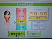 Wii Fit Plus 10月29日のBMI 20.39