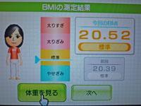 Wii Fit Plus 10月30日のBMI 20.52