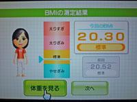 Wii Fit Plus 10月31日のBMI 20.30