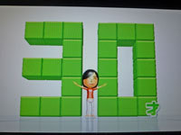Wii Fit Plus 11月1日のバランス年齢 30歳