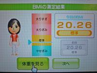 Wii Fit Plus 11月3日のBMI 20.26