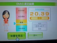 Wii Fit Plus 11月5日のBMI 20.39