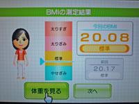 Wii Fit Plus 11月12日のBMI 20.08