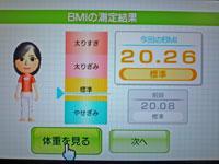 Wii Fit Plus 11月13日のBMI 20.26