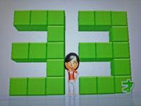 Wii Fit Plus 11月13日のバランス年齢 33歳