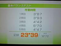 Wii Fit Plus 11月14日のバランス年齢 26歳 基本バランステスト結果 所要時間23