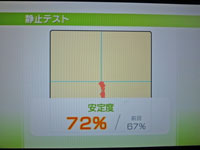 Wii Fit Plus 11月16日のバランス年齢 30歳 静止テスト結果 安定度72%