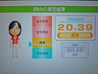 Wii Fit Plus 11月19日のBMI 20.39