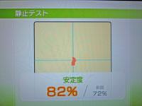 Wii Fit Plus 11月19日のバランス年齢 21歳 静止テスト結果 安定度 82%