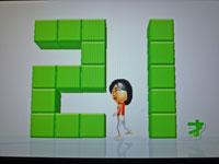 Wii Fit Plus 11月19日のバランス年齢 21歳