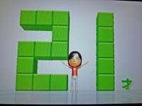 Wii Fit Plus 11月21日のバランス年齢 21歳