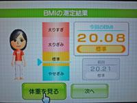 Wii Fit Plus 11月23日のBMI 20.08