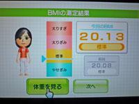 Wii Fit Plus 11月25日のBMI 20.13
