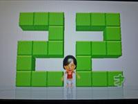 Wii Fit Plus 11月25日のバランス年齢 22歳
