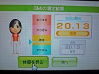 Wii Fit Plus 11月26日のBMI 20.13