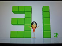 Wii Fit Plus 11月28日のバランス年齢 31歳
