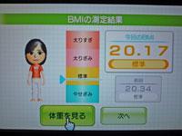 Wii Fit Plus 11月30日のBMI 20.17