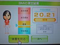 Wii Fit Plus 12月2日のBMI 20.21
