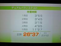 Wii Fit Plus 12月6日のバランス年齢 28歳 デュアルバランステスト結果 所要時間 26