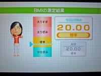 Wii Fit Plus 12月11日のBMI 20.00