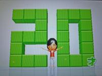 Wii Fit Plus 12月17日のバランス年齢 20歳