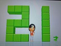 Wii Fit Plus 12月23日のバランス年齢 21歳