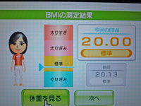 Wii Fit Plus 12月25日のBMI 20.00