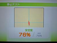 Wii Fit Plus 12月26日のバランス年齢 22歳 静止テスト結果 安定度76%