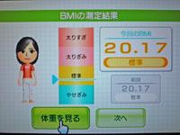 Wii Fit Plus 12月28日のBMI 20.17