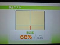 Wii Fit Plus 1月4日のバランス年齢 33歳 静止テスト結果 安定度68%
