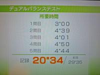 Wii Fit Plus 1月8日のバランス年齢 22歳 デュアルバランステスト結果 所要時間20