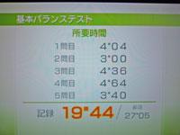 Wii Fit Plus 1月19日のバランス年齢 20歳 基本バランステスト結果 所要時間19