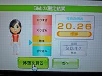 Wii Fit Plus 2011年1月24日のBMI 20.26