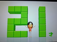 Wii Fit Plus 2011年1月26日のバランス年齢 21歳