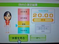 Wii Fit Plus 2011年1月27日のBMI 20.00