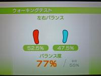 Wii Fit Plus 2011年1月27日のバランス年齢 27歳 ウォーキングテスト結果 バランス度77%