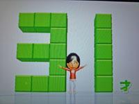 Wii Fit Plus 2011年1月29日のバランス年齢 31歳