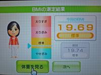 Wii Fit Plus 2011年1月30日のBMI 19.69