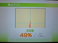 Wii Fit Plus 2011年1月30日のバランス年齢 30歳 静止テスト結果 安定度49%