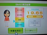 Wii Fit Plus 2011年2月12日のBMI 19.65