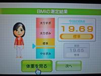 Wii Fit Plus 2011年2月13日のBMI 19.69