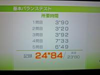 Wii Fit Plus 2011年2月16日のバランス年齢 22歳 基本バランステスト結果 所要時間 24