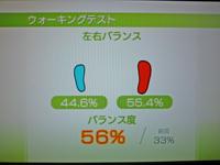 Wii Fit Plus 2011年2月18日のバランス年齢 30歳 ウォーキングテスト結果 バランス度56%