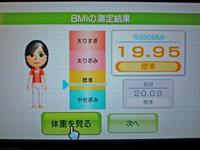 Wii Fit Plus 2011年2月20日のBMI 19.95