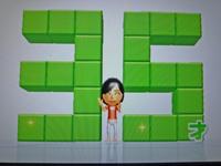 Wii Fit Plus 2011年2月20日のバランス年齢 35歳